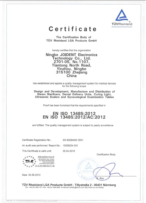 JOIDENT  Obtained TUV EN ISO9001:2008 & EN ISO13485:2012 Certifcates